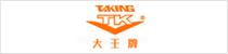 Taking China